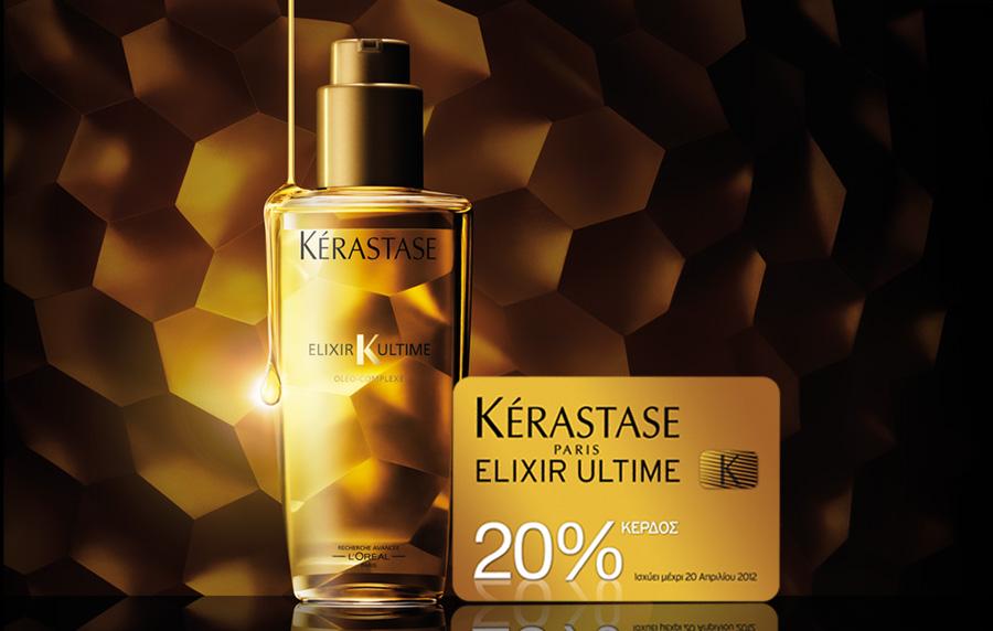 kerastase-elixir-ultime-slide1