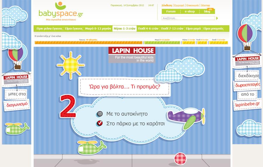 lapin-bebe-slide5