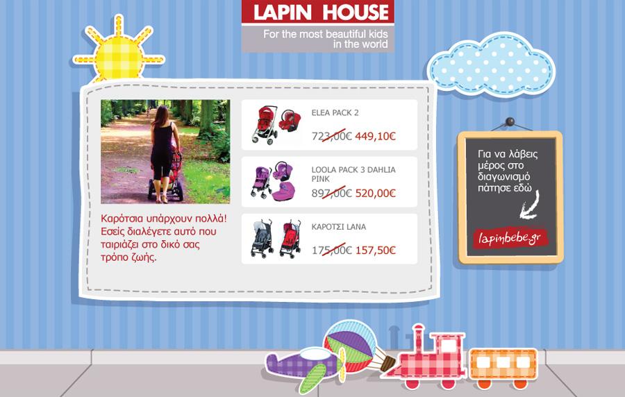 lapin-bebe-slide6