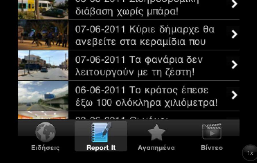 newsit_1