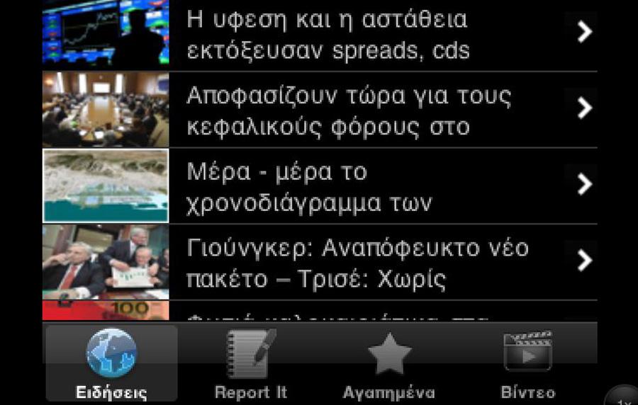newsit_2
