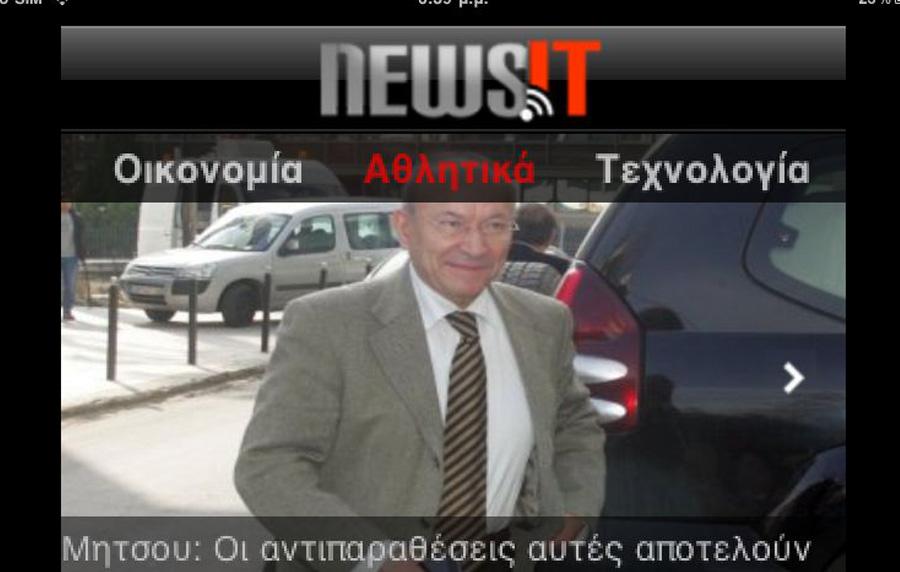 newsit_4